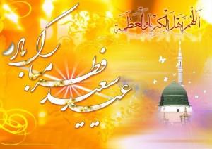 eid-fetr-mobarak-41